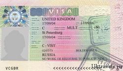 Виза в Британию без проблем