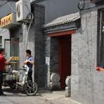 Китай. Пекин. Столичные реликвии