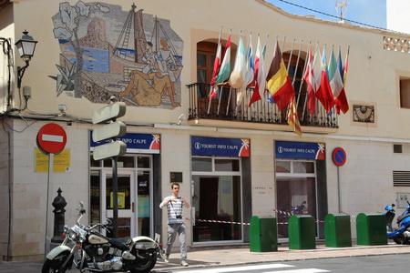Фасад туристического бюро украшает работа художника-монументалиста Гастона Кастельо