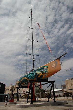 Музей «Volvo Ocean Race»
