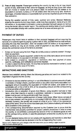 Приложение к таможенной декларации. Часть 2