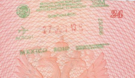 Въездной штамп в паспорте. На выезде штамп не ставится