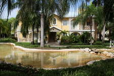 Отель «Occidental Royal Hideaway Playacar»