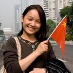 Конкурс на знание Китая и китайской культуры