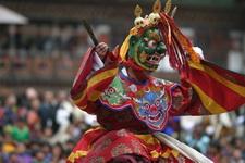 Фестивали Бутана
