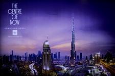 Так выглядит Дубай на рекламных щитах