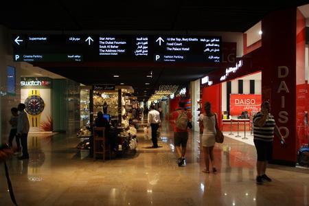Дубайский торговый центр напоминает город в городе