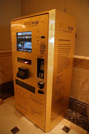 Автомат по продаже золота