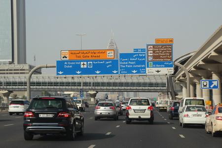В Дубае практически отсутствуют перекрестки