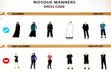 Дресс-код при посещении мечети