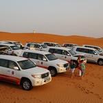 ОАЭ. Провинциальные жемчужины
