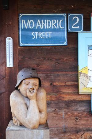 Улица Иво Андрича