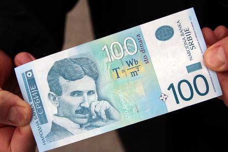 100 динар с изображением Николы Тесла