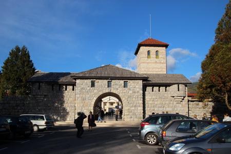 Ворота Андричграда
