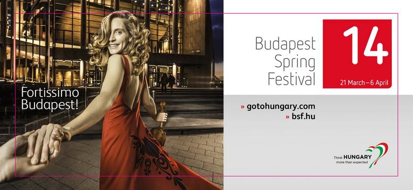 Будапештская весна