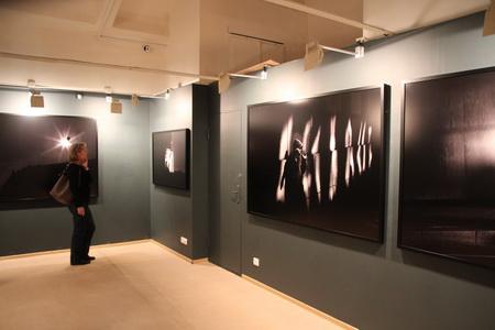 Выставка в Росфото