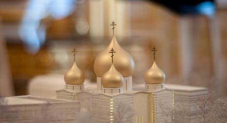 Проект Русского Православного центра