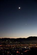 Ночной Сараево