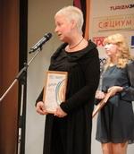 Юлия Рыбакова, руководитель Агентства Республики Коми по туризму