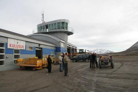 """Международный аэропорт """"Кулусуук"""""""
