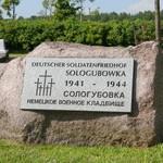 Война и мир в деревне Сологубовка