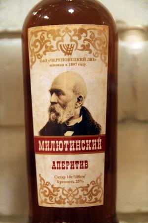 Продукция Череповецкого Склада №5