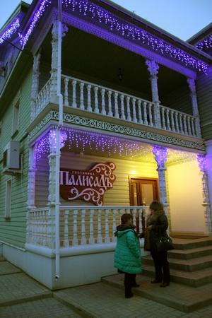 Гостиница «Палисад»