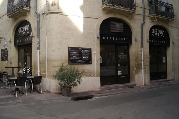 Французский ресторан