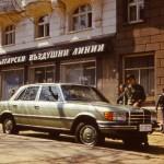 Болгария упрощает визовый режим