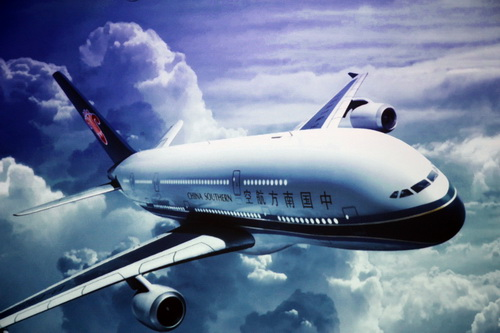 Презентация China Southern Airlines
