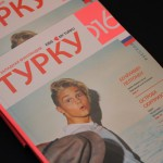 Санкт-Петербург + Турку = Дружба