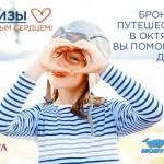 Россия. Сердце MOBY