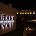 Катар. Ловушка для сибарита