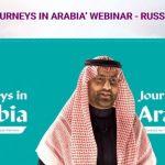 Открываем Аравию