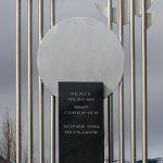 Горбачев в исландской глубинке